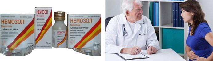 Инструкция по применению препарата Немозол