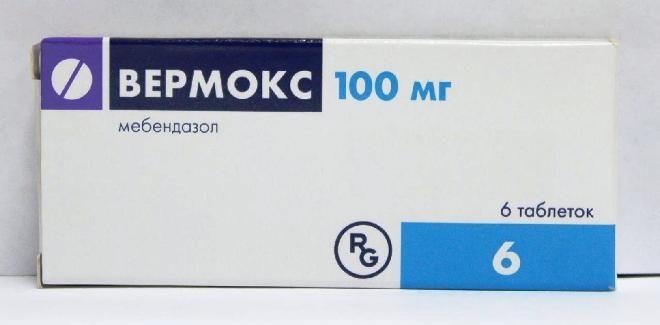 Немозол для дітей для профілактики глистових інвазій – дозування препарату » журнал здоров'я iHealth 4