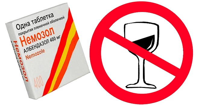 немозол и алкоголь