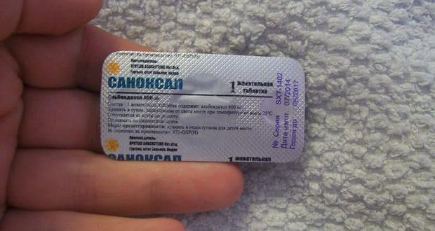 Саноксал таблетки
