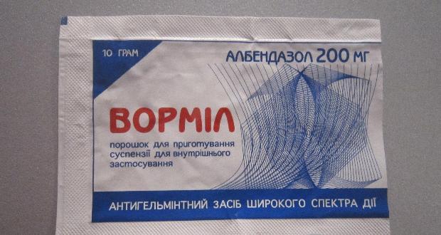 Вормил: эффективность препарата, инструкция по применению и рекомендованные дозы