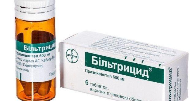 Бильтрицид® (Biltricide®) - инструкция по применению, состав, аналоги препарата, дозировки, побочные действия
