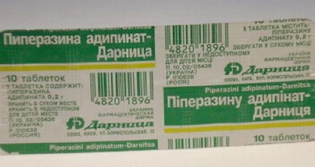 Пиперазин от глистов: инструкция по применению таблеток и раствора для детей и взрослых